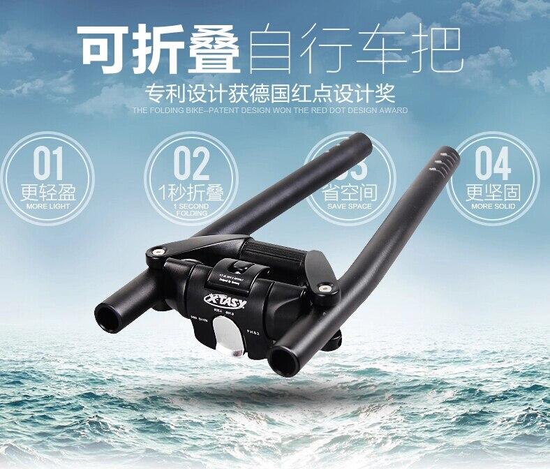 2015 Reddot Award Winner mountain bike adjustable handlebar rest TT handle bar 25 4 31 8mm