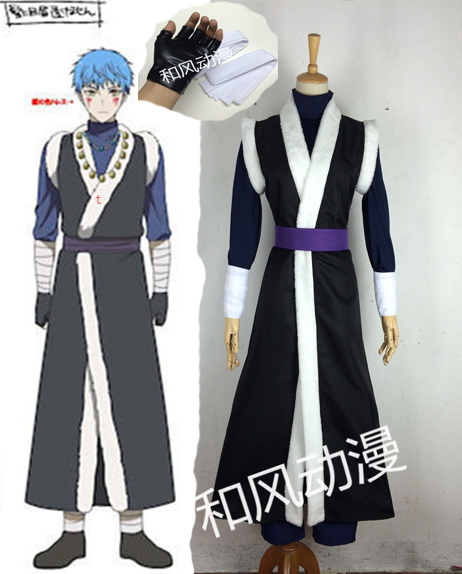 Yona of the Dawn Akatsuki no Yona Shin Ah Blue Dragon Cosplay Costume ...
