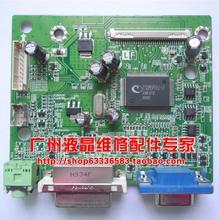 Free shipping 1859m HWP2824 driver board ILIF-118 492111300100R Motherboard