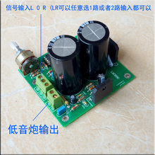 80HZ professional subwoofer amplifier board MABL3886