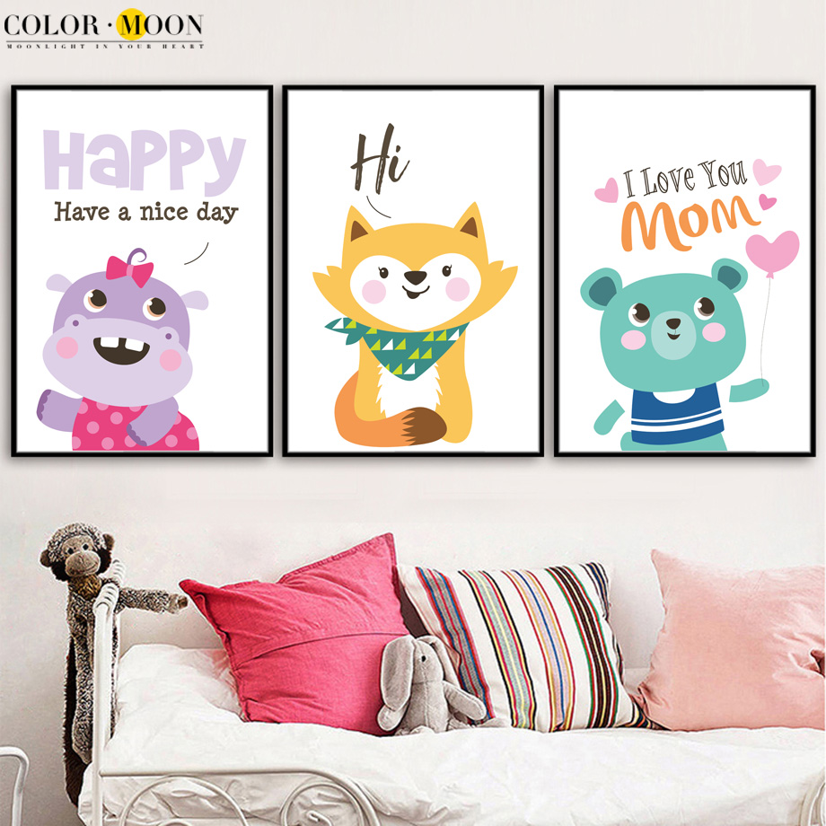 COLORMOON 하마 폭스 곰 포스터 및 인쇄 벽 아트 인쇄 - 가정 장식