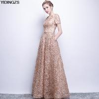 YIDINGZS Elegant Khaki Lace Evening Dress Simple Floor Length Prom Dress Party Formal Gown