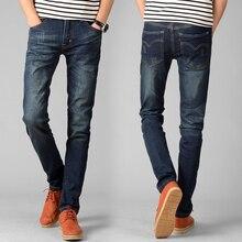 2017 весной и летом хлопка стрейч, самосовершенствование прямая трубка джинсы мужские (28-40) почтовый