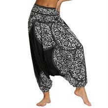 Sarouel Pantalons Boho Harem Pants Women Ethnic Print Summer Hippie Trousers Elastic High Waist Pleated Lantern Sport Pants