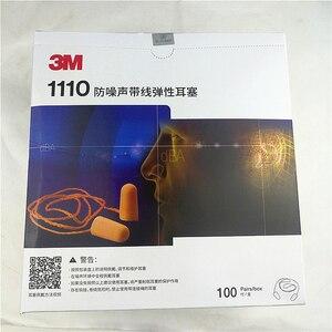 Image 1 - 100 คู่/กล่อง 3 M 1110 สายทิ้งโฟมปลั๊กอุดหูปลั๊กอุดหู