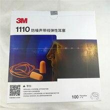 100 pares/caixa 3 m 1110 tampões de ouvido descartáveis com fio da redução de ruído do earplug da espuma