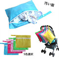 Baby Car Bag Stroller Accessories Magnetic Baby Stroller Organizer Mesh Hanging Storage Bag