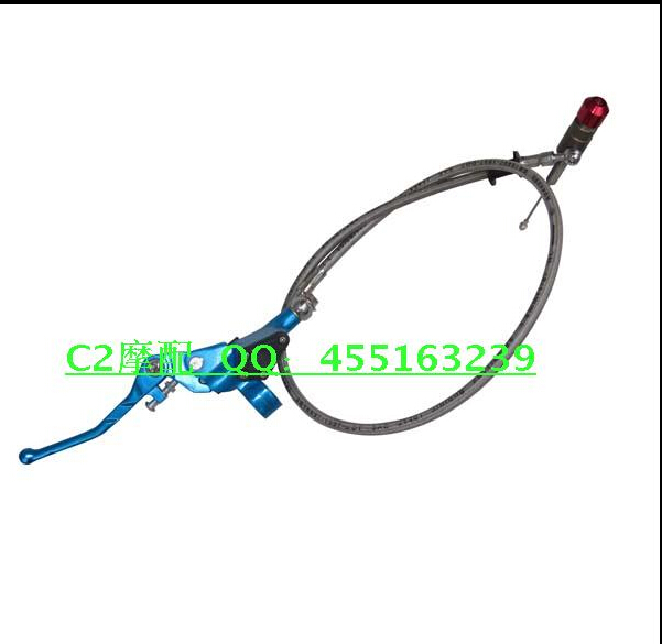 free shipping bicycle autobike motorbike brake Motorcycle brake clutch levers hydraulic clutch lever 120CM BLUE free shipping motor bicycle autobike motorbike brake motorcycle brake clutch levers hydraulic clutch lever 120cm yellow