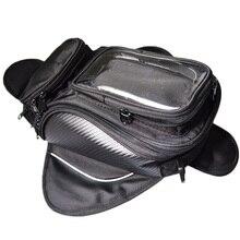 Сумка на бак мотоцикла, сумка на бак для масла мотоцикла, магнитный бак, велосипед, мотоцикл седельная сумка, сумка с большим экраном для телефона/gps