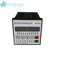 PROG 001 CNC Stepper motor controller Motion Controller Single axis controller programmable 90 to 260 VAC 50/60Hz