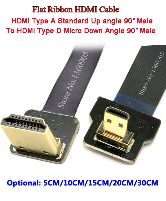 5CM/10CM/15CM/20CM/30CM Super Soft FPV HDMI Flat Ribbon Cable Micro Up Angle To Standard Down Angle 90 Degree