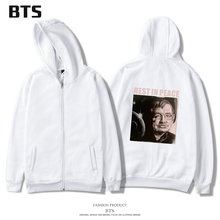 BTS R.I.P.Hawkin Rest in peace Long Women Zipper Hoodie Comm