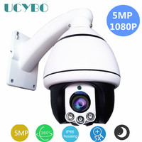 5MP 1080P AHD Surveillance PTZ camera CVI TVI CVBS outdoor sony cmos pan tilt 5x zoom mini dome video security ptz camera system
