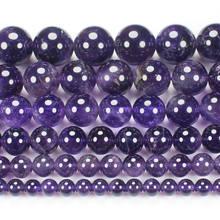 Круглые Бусины Из Натурального аметиста 6 16 мм 15 дюймов оптовая