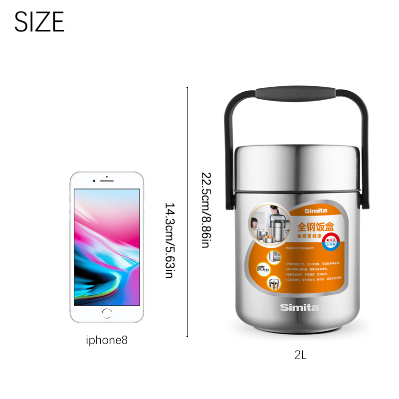 Image 5 - Feijian 1.6/2L thermos for food with contains lunch box jar Thermal Insulation Leak Proof 304 Stainless Steel Portable-in Vacuum Flasks & Thermoses from Home & Garden