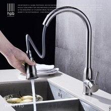 Wuhan медь тянуть кухни Смеситель Для Кухни Матовый хром высокий утилита HP4115