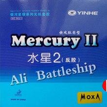 Yinhe Млечный Путь Galaxy Mercury II Mercury2 pips-в настольный теннис пинг понг Резина с губкой