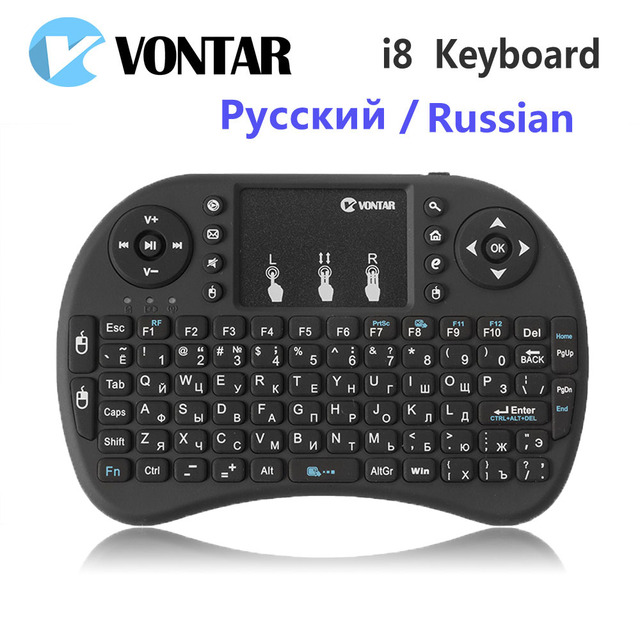 VONTAR i8 Wireless Keyboard Russian English Hebrew Version i8+ 2.4GHz  Air Mouse Touchpad Handheld for Android TV BOX  Mini PC 1