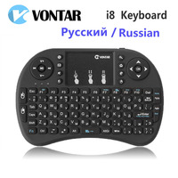 Rii Mini I8 Keyboard Russian Air Mouse Multi Media Remote Control Touchpad Handheld For Android TV