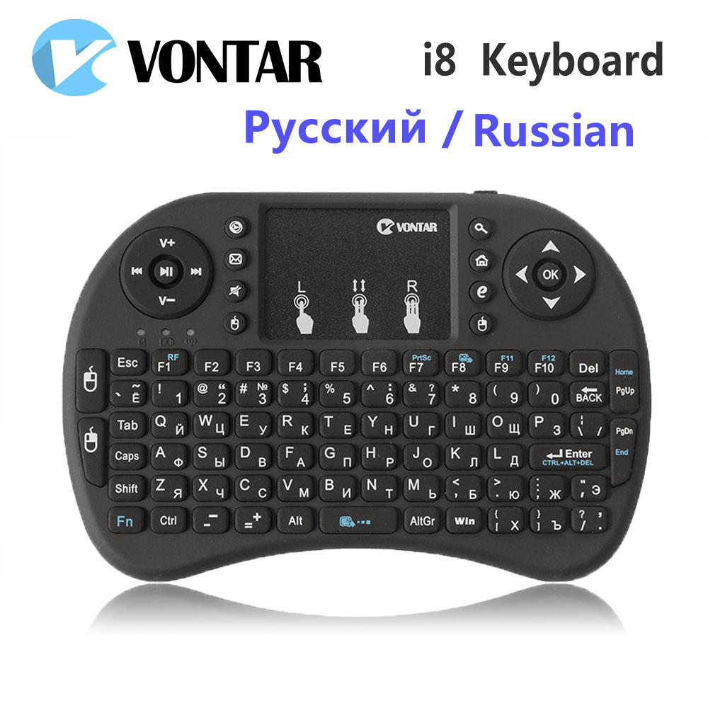VONTAR i8 teclado inalámbrico ruso inglés hebreo versión i8 2,4 GHz Air Mouse Touchpad Handheld para Android TV BOX mini PC
