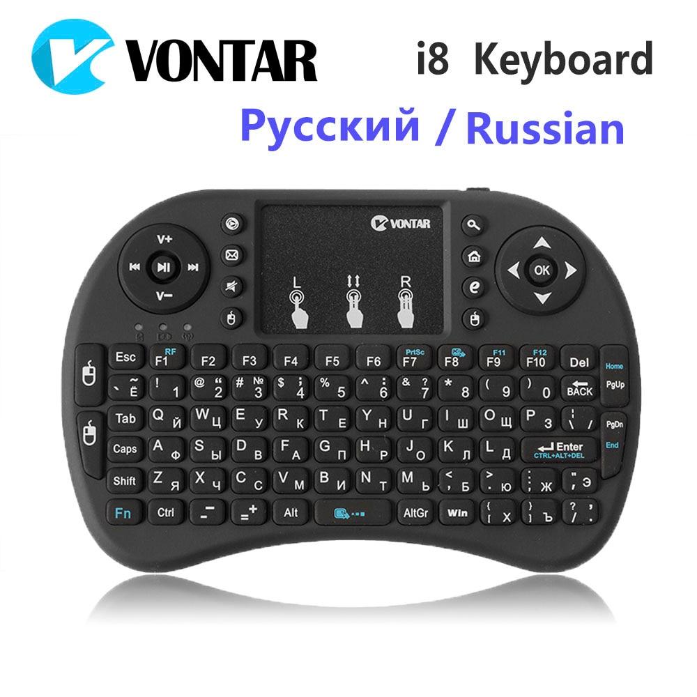 VONTAR i8 teclado inalámbrico ruso inglés hebreo versión i8 2,4 GHz Air Mouse Touchpad Handheld para Android TV BOX mini PC