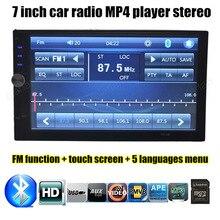Универсальный 2 din размер Auxin 7 дюймов сенсорный экран автомобильный радио bluetooth-плеер mp4-mp5-плеер HD бэк — приоритет fm-usb тс