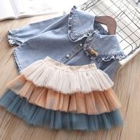 Girls Skirt Set 2019 Spring New Girls Lotus Leaf Collar Denim Shirt + Cake Skirt Stitching Skirt Two piece