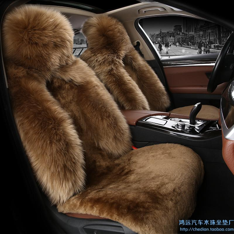 Winter New Arrival Sheep Fur Car Seat Cover Cushion Low Profile