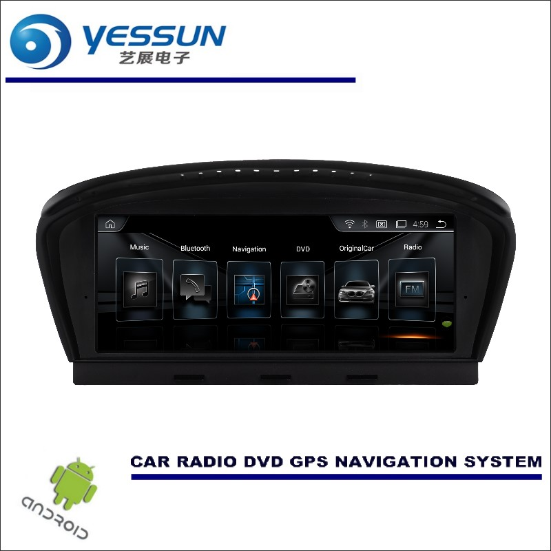 YESSUN 8.8 inch HD Screen For BMW 5 Series E60 E61 2003~2010 Car Stereo Audio Video Player GPS Navigation Multimedia (No CD DVD yessun for mazda cx 5 2017 2018 android car navigation gps hd touch screen audio video radio stereo multimedia player no cd dvd