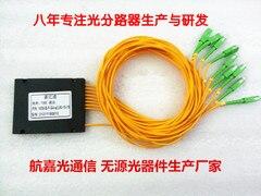 Hot Sale 2pcs/lot  1x8 ABS Box PLC Splitter Module SC/APC Connector Fiber Optical PLC SplitterHot Sale 2pcs/lot  1x8 ABS Box PLC Splitter Module SC/APC Connector Fiber Optical PLC Splitter