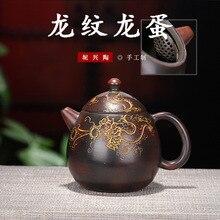 Исин темно-красный эмалированный керамический чайный горшок полный ручной Qinzhou Dragon Eggs с зерном дракона чайный горшок чайный набор