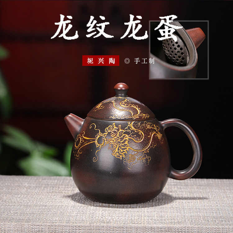 Yixing Dark-red Enameled Pottery Teapot Full Manual Qinzhou Dragon Eggs With Dragon's Grain Teapot Tea Set