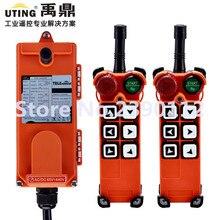 Redio control remoto F21-E1 para grúa del alzamiento industrial wireless 2 transmisor y 1 receptor