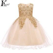 a274f20edf223 KEAIYOUHUO 2019 filles robe robes de princesse d'été pour fille perles  Costume de mariage pour enfants fête d'anniversaire robe .