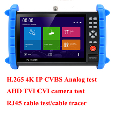 7 inch H.265 H.264 4K AHD TVI CVI IP digicam tester Analog CCTV Tester CVBS take a look at monitor with cable tracer RJ45 cable take a look at