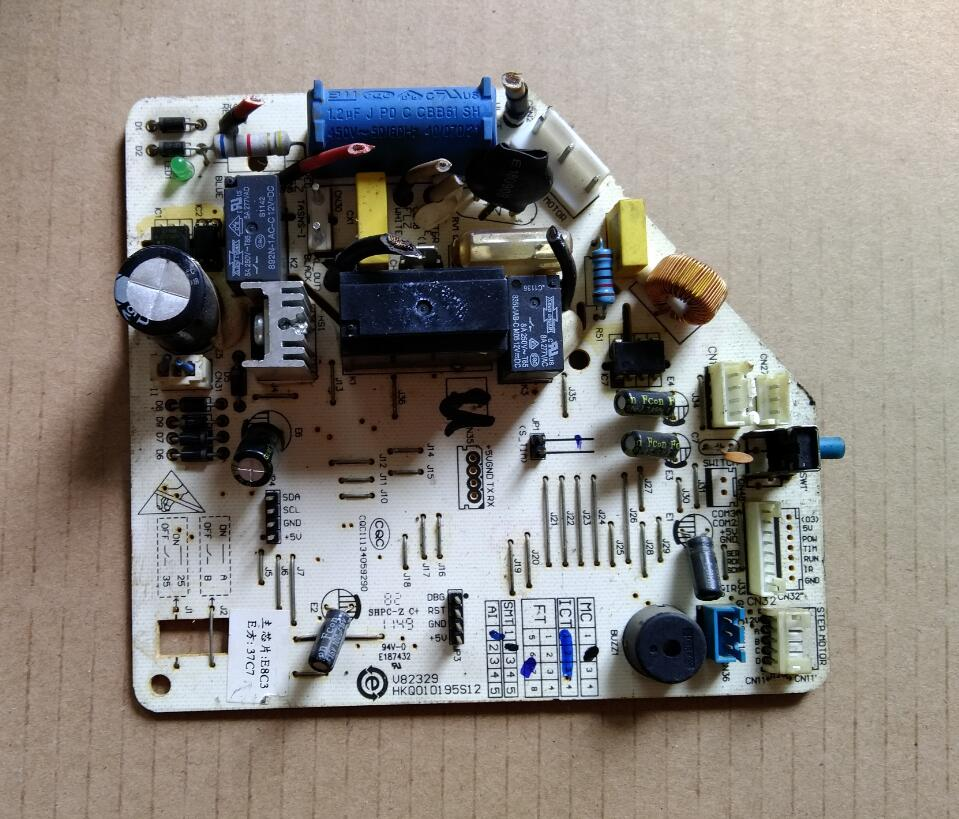 V82329 HKQ010195S13 CQC11134059290  Good Working Tested