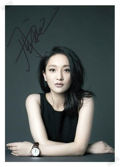 signed Zhou Xun autographed  original photo  7 inches freeshipping 4 versions 072017 signed zhou xun autographed original photo 7 inches freeshipping 4 versions 072017