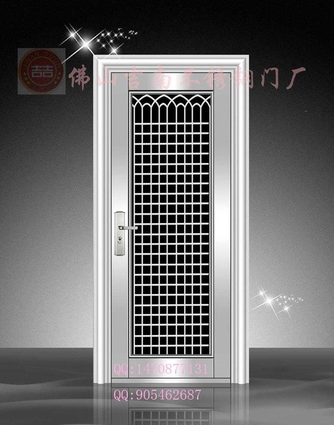 FoshanStainless Steel Interior Doors In Doors From Home