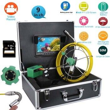 9 дюймов DVR HD 22 мм промышленная труба канализационная инспекционная видеокамера система IP68 1000 TVL камера с 6W LED 8G 40m 50mL