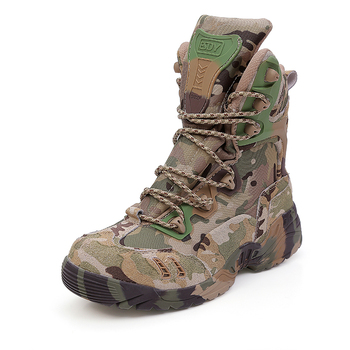 ESDY outdoor army tactical military desert boots Delta commandos boots camouflage hiking camping climbing trekking sports shoes
