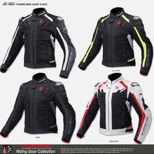 Komine jk 063 титановый сплав автомобильная гоночная мотоциклетная куртка ездовая служба популярные бренды одежды
