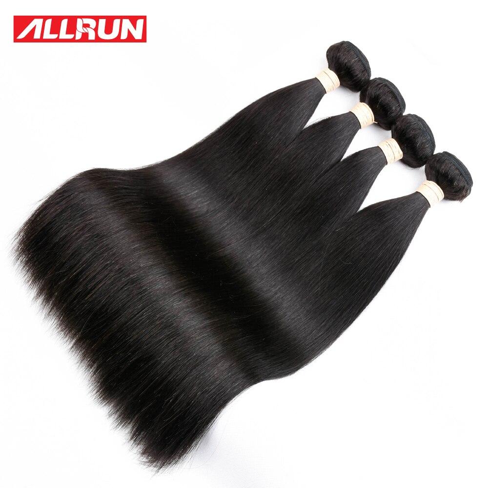 ALLRUN Straight Hair Peruvian Hair Bundles Weave 4 Pcs Natural Color 100% Human Hair Non Remy Hair Extensions