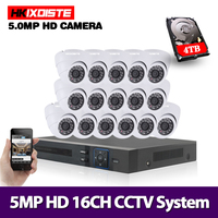 H.265+ 5MP Ultra HD 16CH DVR Home CCTV Security System 16PCS indoor Outdoor 5MP EXIR Night Vision Camera Video Surveillance Kit