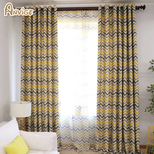 ANVIGE Modern Waves Pattern Blackout Curtains High Quality Fashion Style For Home and Coffee Bar Curtain