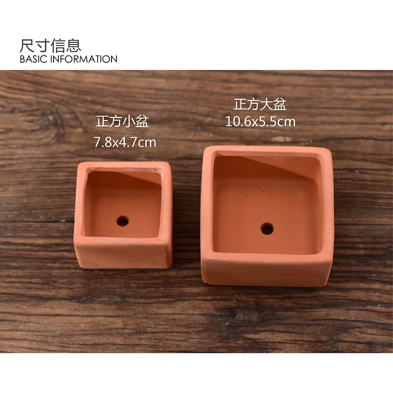 2017 New Arrival Rushed FlowerpotBonsai Potfine Quality Pottery Flower Pot  Simple Terra cotta Square Pots -in Flower Pots & Planters from Home &  Garden on ...