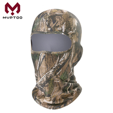 Cold Weather Fleece Balaclava Face Shield Military Tactical Motorcycle Motorbike Moto Bicycle Helmet Liner Hat Cap Head Mask Men