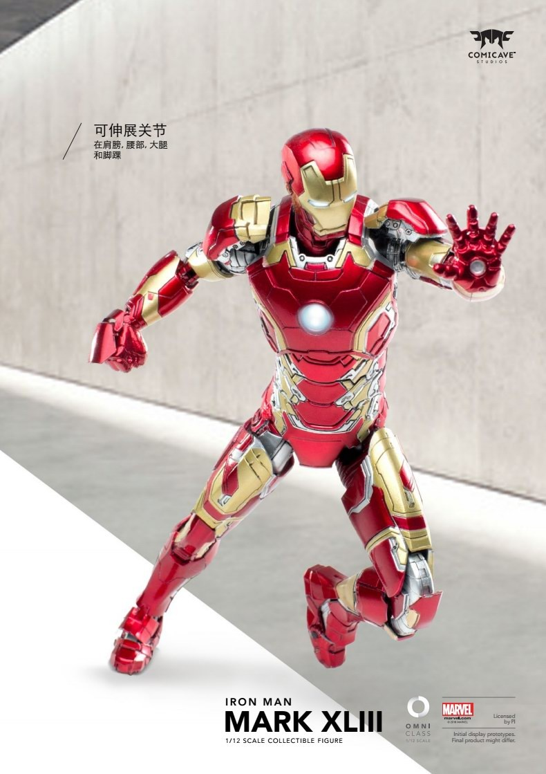 Comicave 1//12 Iron Man MK43 Figure Model LED Movable Doll Accessory Red Ver.
