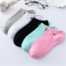 5Pairs/lot 2018 Fashion Hot Sale Funny Summer New Women socks pinky colors heart