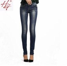 HG#X13 2015 autumn style mid waist skinny jeans female deep blue denim pants women sexy pencil pants high quality
