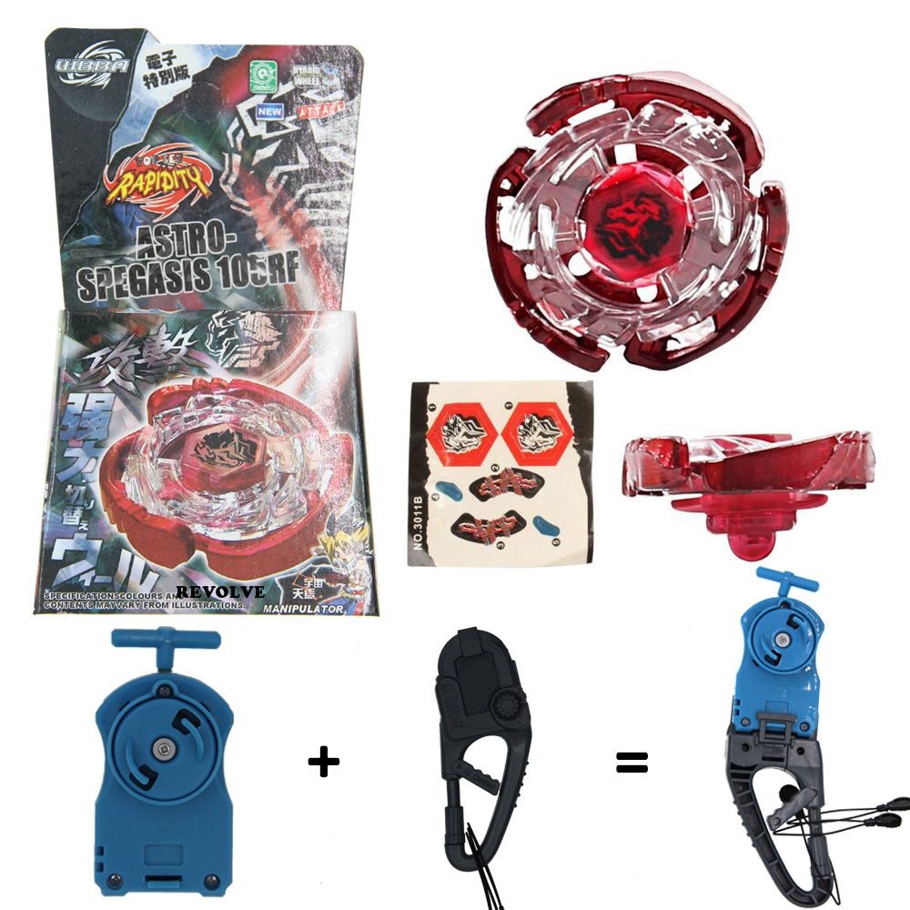 Beyblade Metal Fusion Master DS Cyber Pegasus (Astro S-pegasis) NEW RARE + Launcher (As your choose)